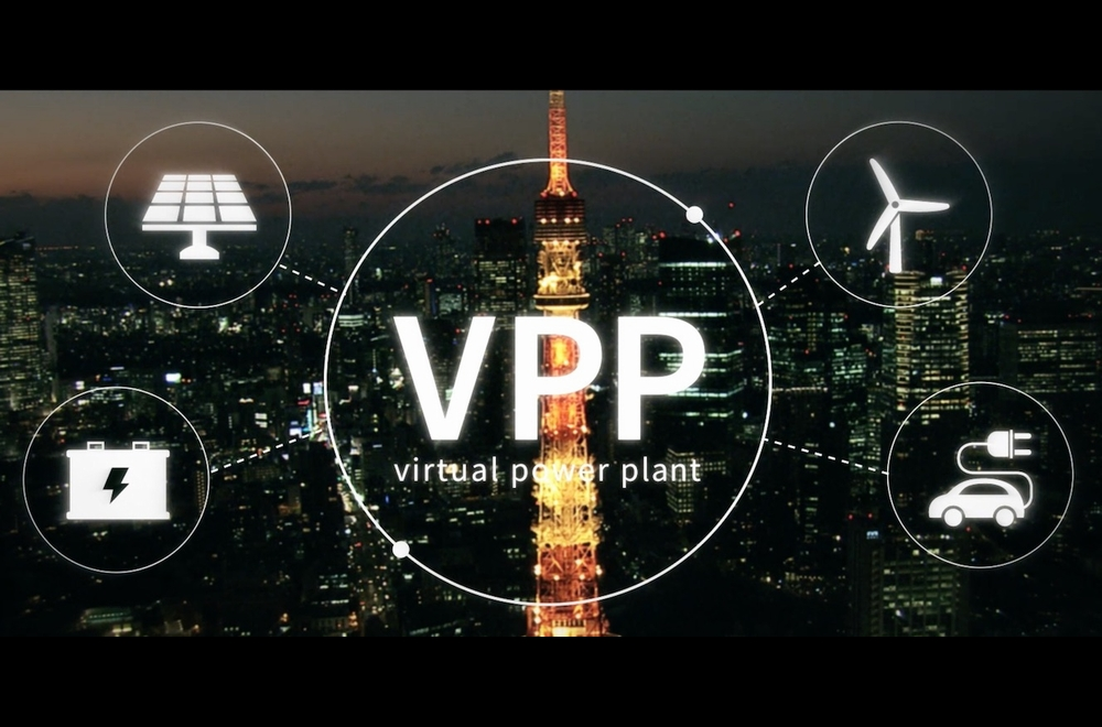 What is VPP? Invisible Power Plant in Action