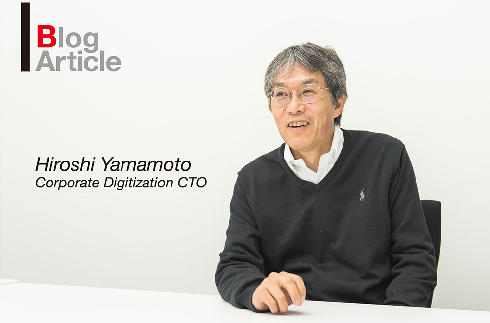 Unified Vision: How Toshiba's Digitization Team Works toward a Common Goal
