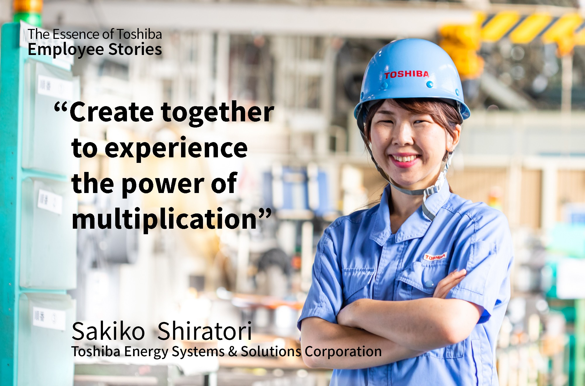 We Are Toshiba: Create Together to Experience the Power of Multiplication