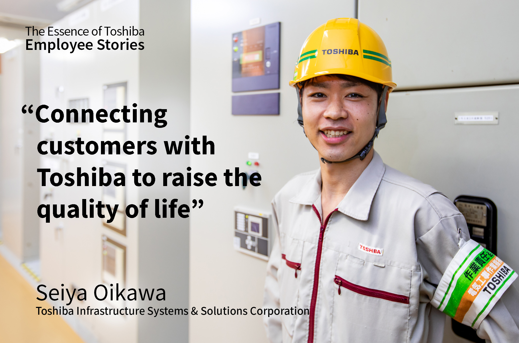 We Are Toshiba: Connecting Customers with Toshiba to Raise the Quality of Life