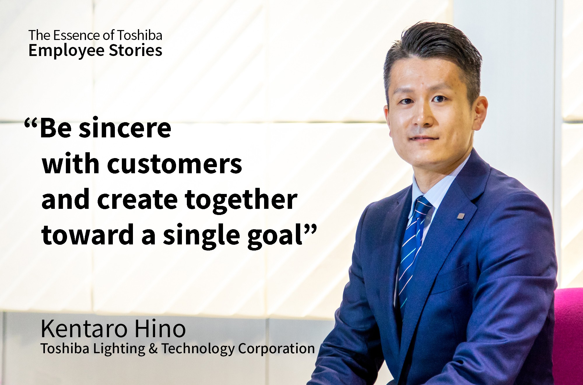 We Are Toshiba: Be Sincere with Customers and Create Together Toward a Single Goal