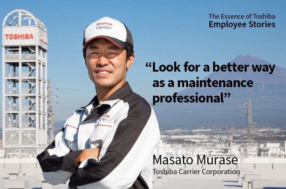 We Are Toshiba: Look for a Better Way as a Maintenance Professional for Continuous Improvement.