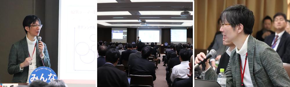 Mr.Shimada speaking at a seminar