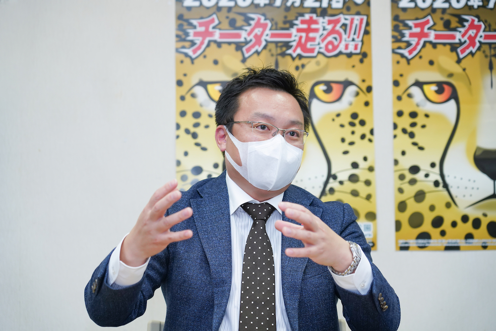 Shinobu Ofuchi, Core Technology Center, Toshiba Carrier Corporation