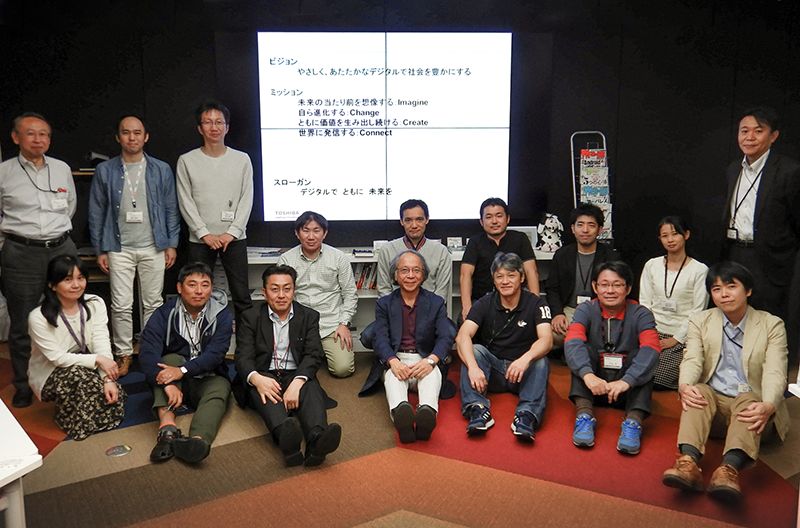 A taskforce committee formed to define TDSL's vision in October 2018. Ms. Fukase is second from the right in the back row.