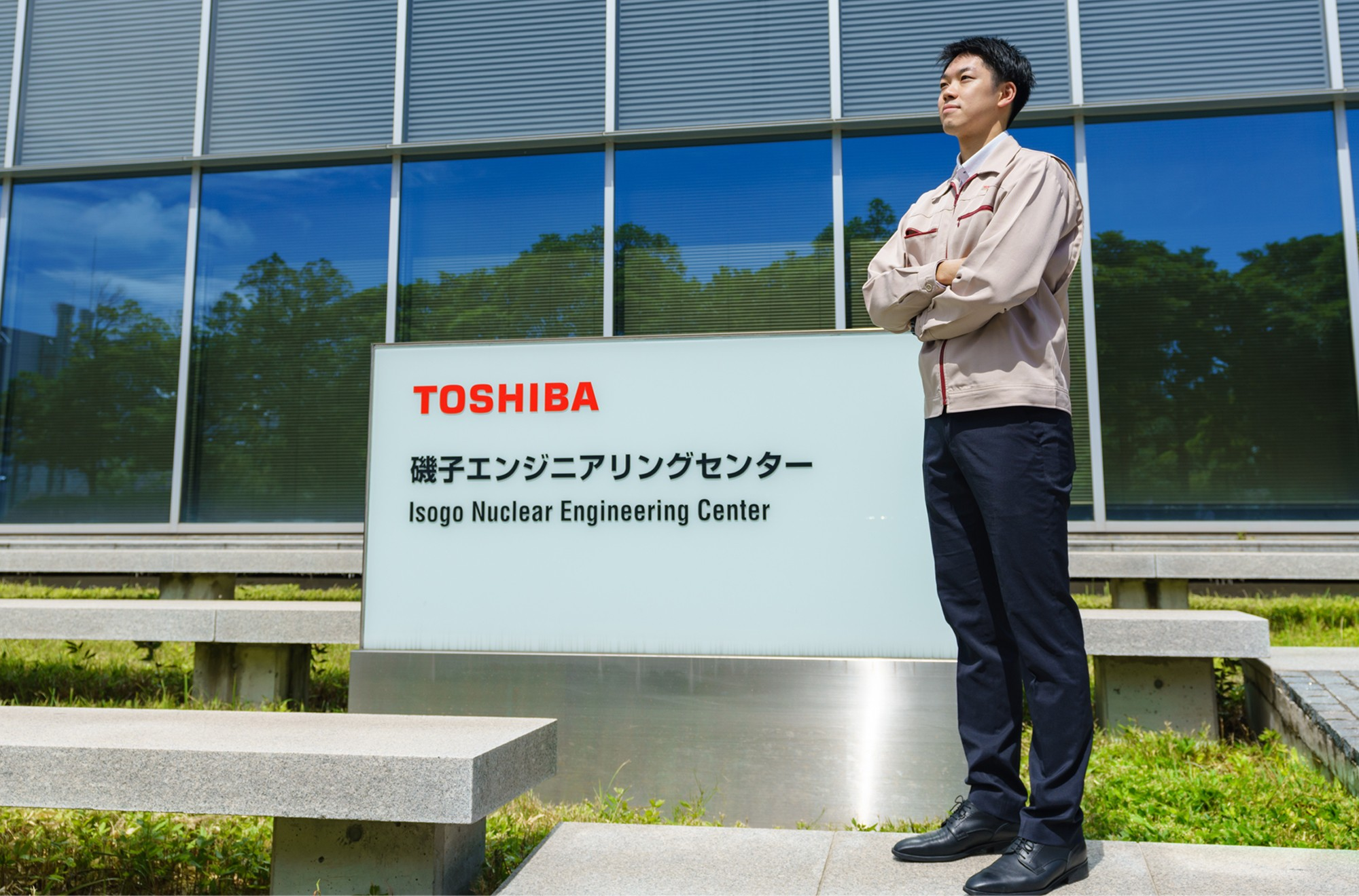 Toshiba's Young Engineers  ~Taking on the long battle to decommission a nuclear power plant~