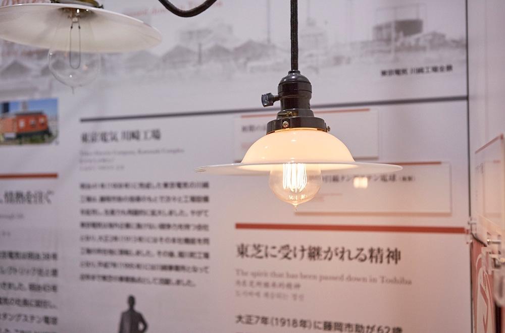 日本初の白熱電球 暗闇を照らす一筋の光
