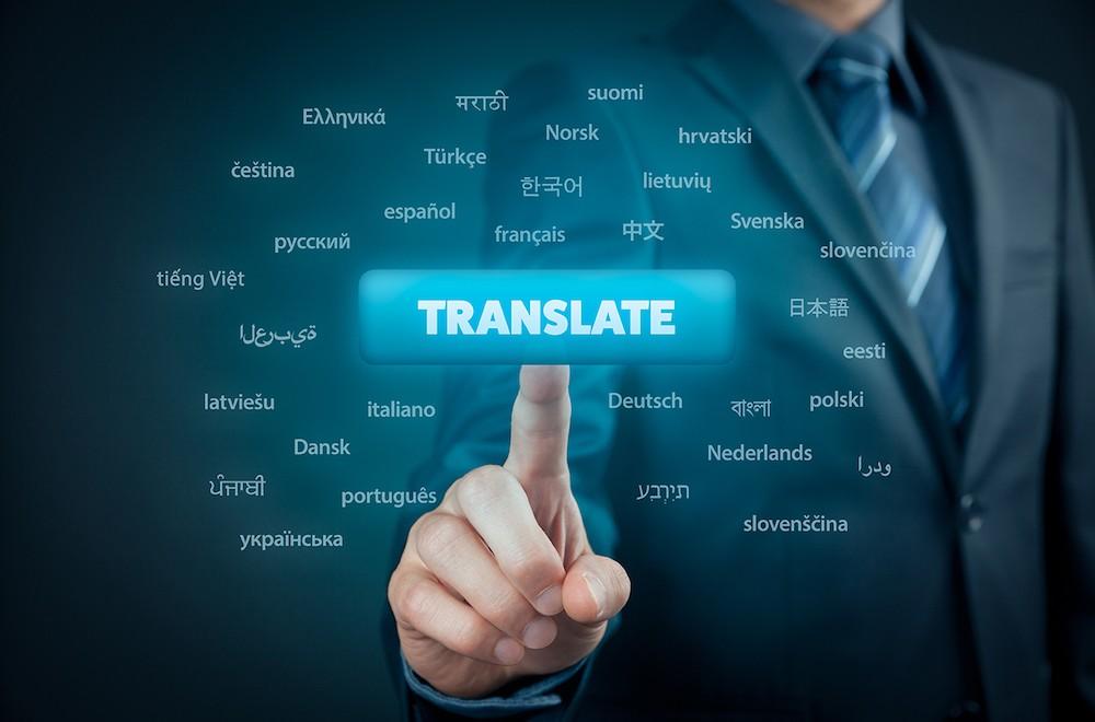 あなたの知らない機械翻訳の世界 日本の知財戦略を支える翻訳システム