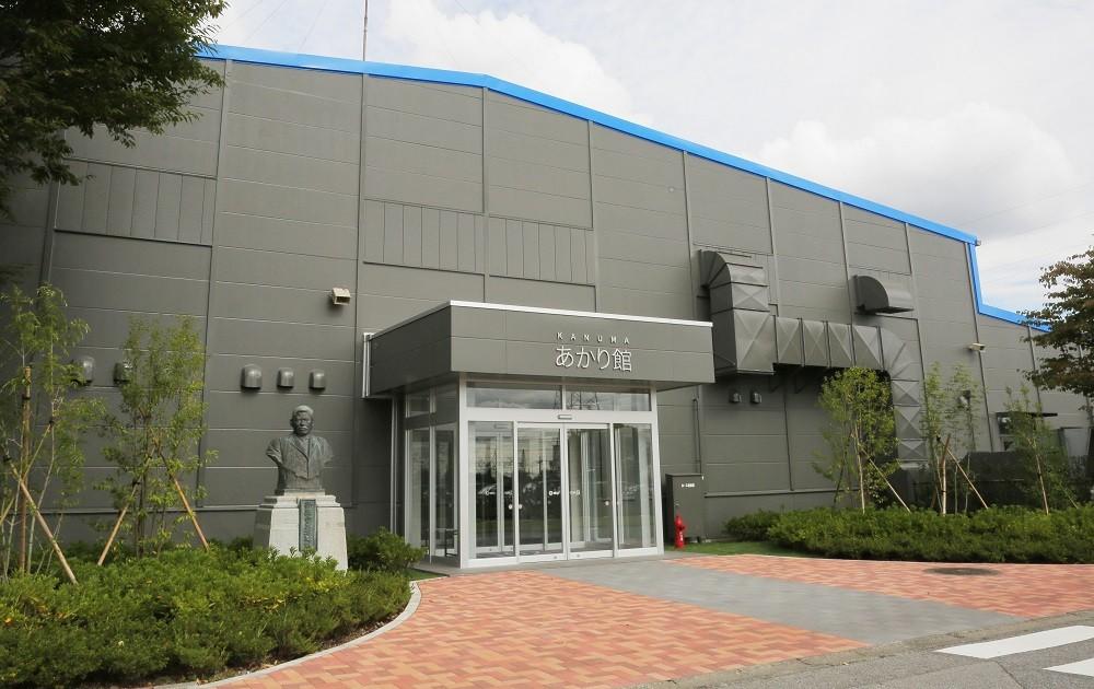 照明工場をまるごとショールームに! 「KANUMAあかり館」設立プロジェクト