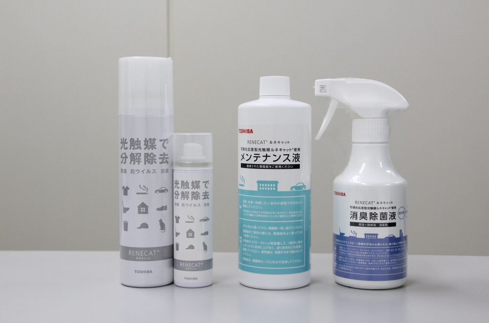 光を使った消臭・除菌ツール 一度の塗布で長時間効果が持続