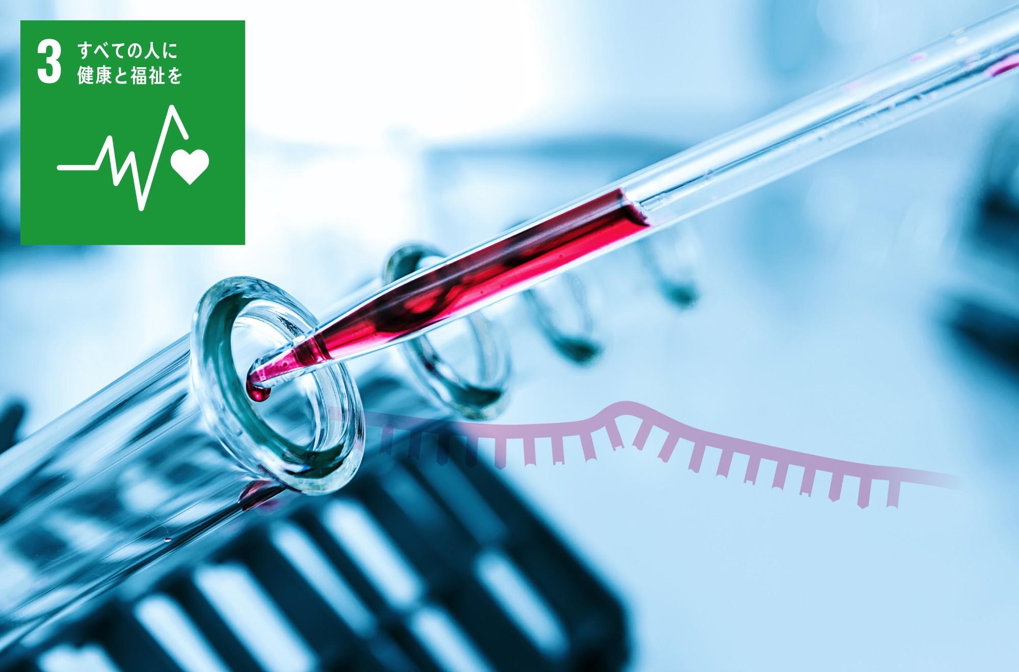 わずかな血液で短時間に13種のがんを検出 -経済産業大臣賞のマイクロRNA検出技術