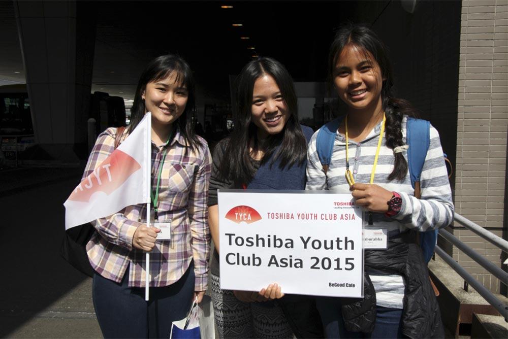 Toshiba Youth Club Asia(TYCA)_A