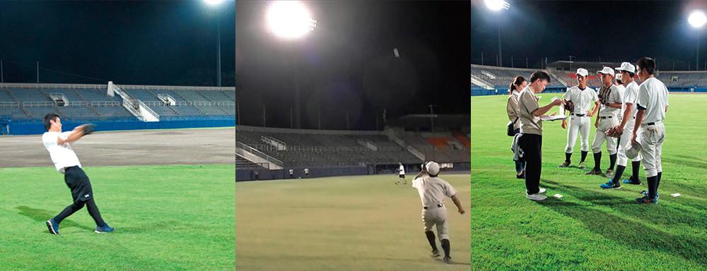 ボール消失現象の再現実験