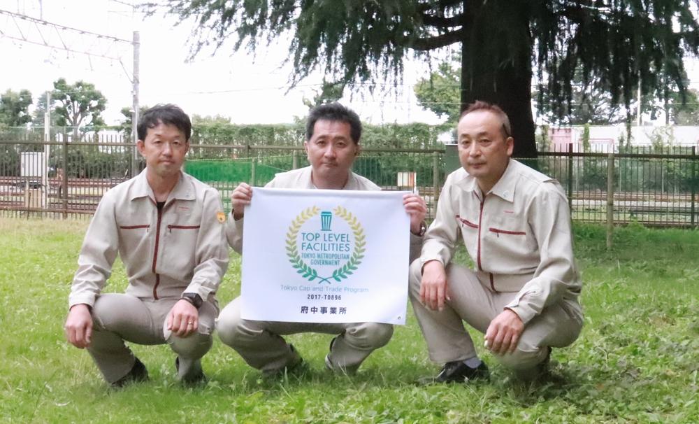 「東京都トップレベル事業所」に認定されたのにあたり、旗を制作した
